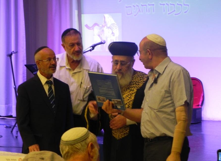 אירוע לדתיים ושומרי מסורת עם הרב הראשי לישראל